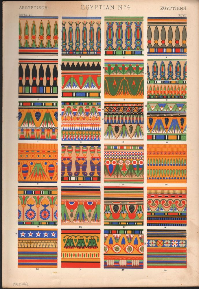 Egyptian No. 4. (PRINT) (GRAMMAR OF ORNAMENT). Owen Jones.