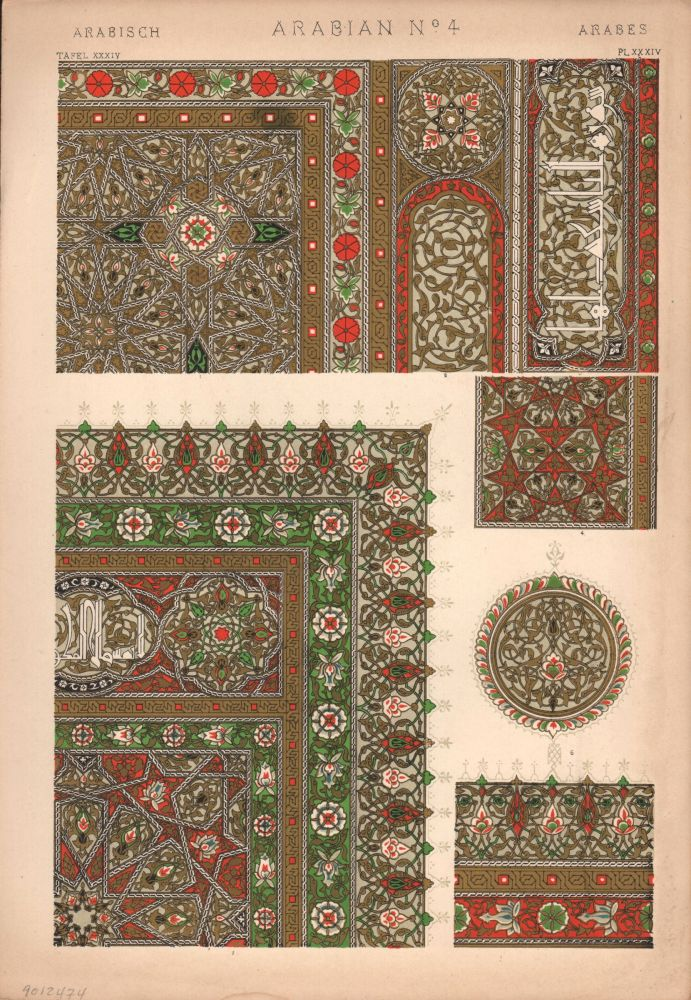 Arabian No. 4. (PRINT) (GRAMMAR OF ORNAMENT). Owen Jones.