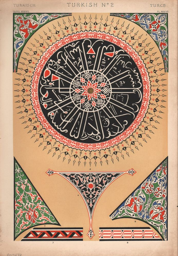 Turkish No. 2. (PRINT) (GRAMMAR OF ORNAMENT). Owen Jones.