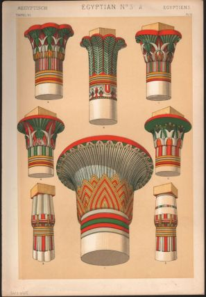 Egyptian No. 3A. (PRINT) (GRAMMAR OF ORNAMENT). Owen Jones