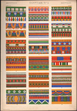 Egyptian No. 5. (PRINT) (GRAMMAR OF ORNAMENT). Owen Jones