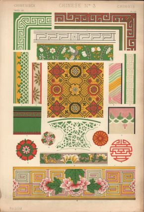 Chinese No. 3. (PRINT). (GRAMMAR OF ORNAMENT). Owen Jones